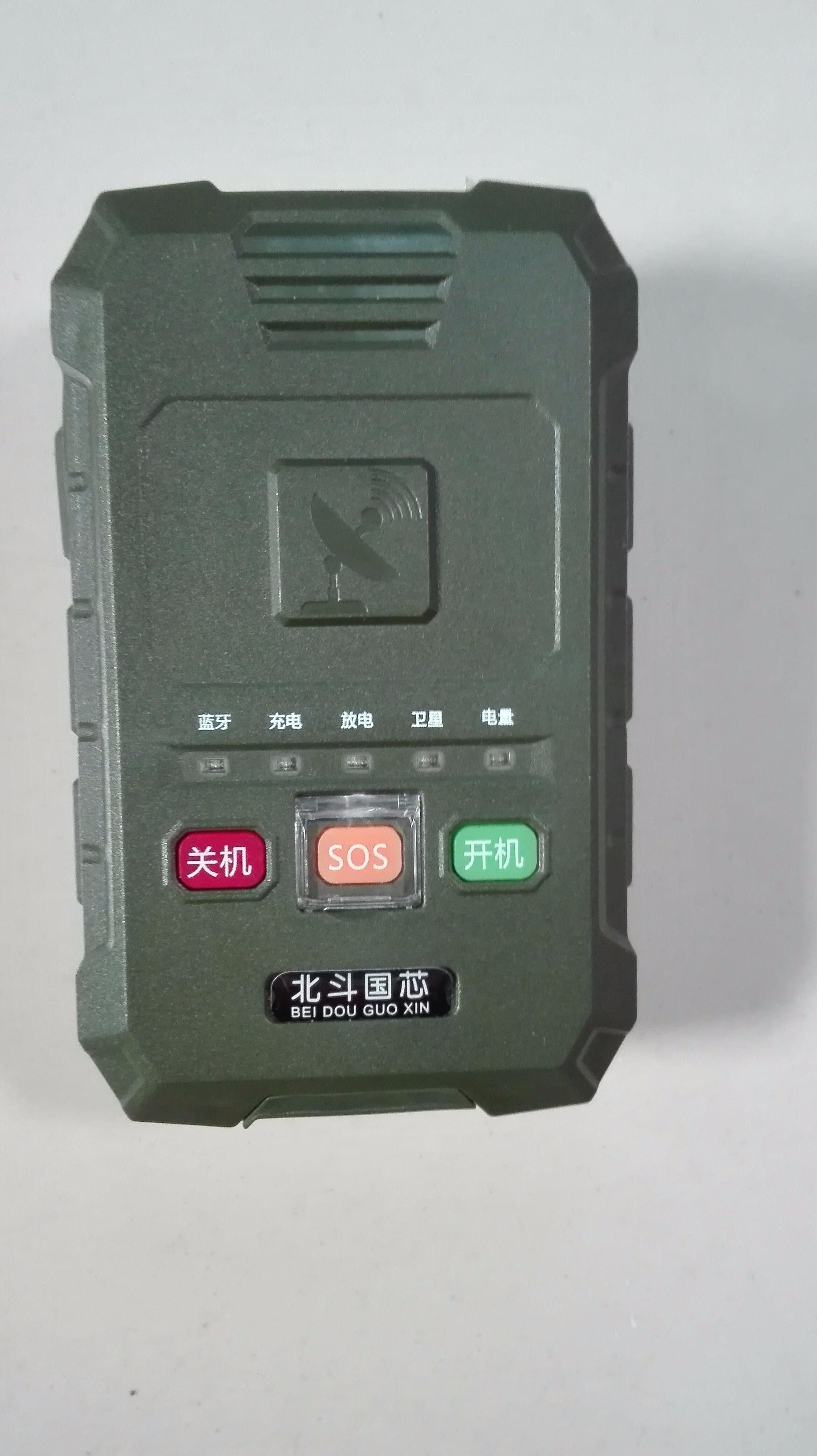 广东深圳市北斗位置服务云平台项目路演图片