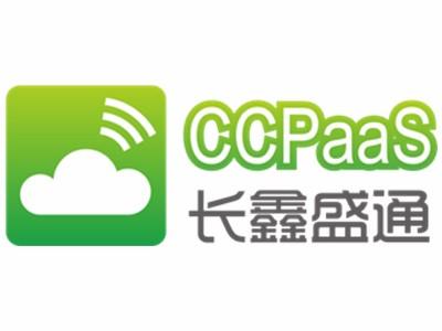 广东深圳市CC全信息智能办公系统项目路演